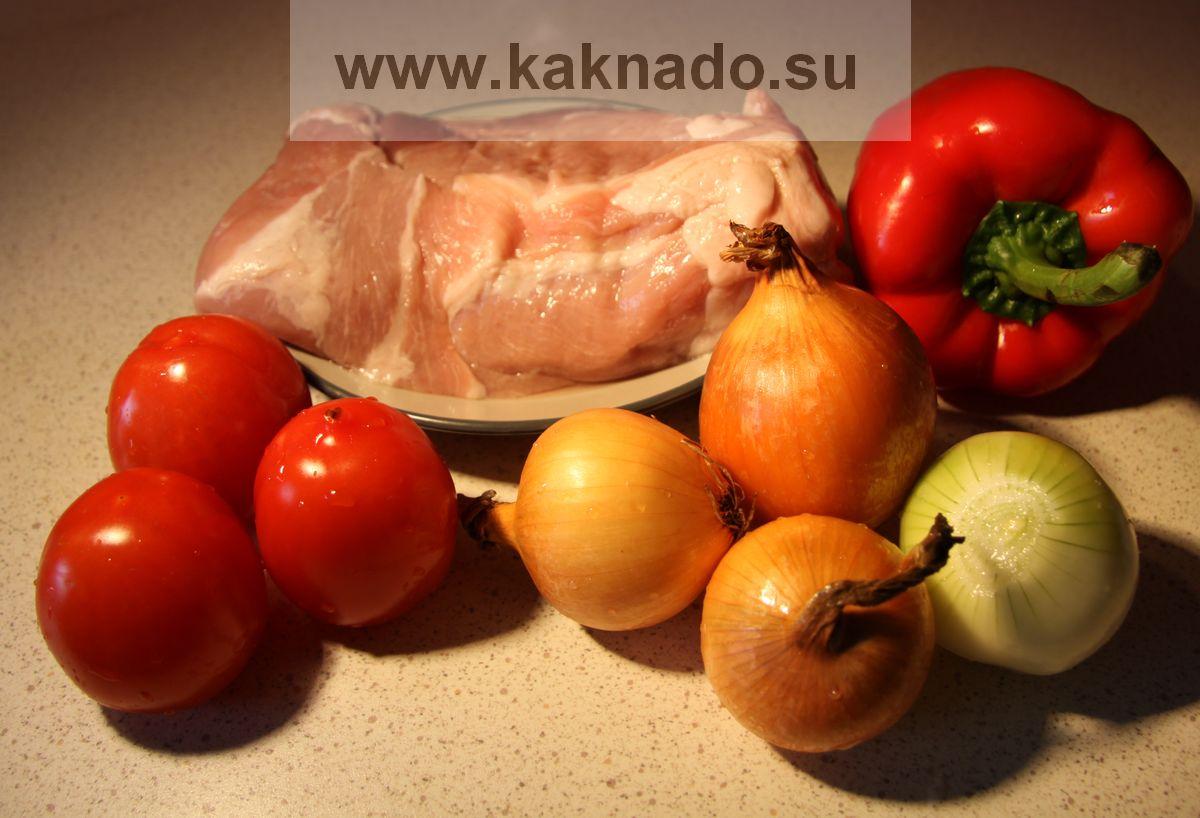 Рецепты для беременных из овощей 421