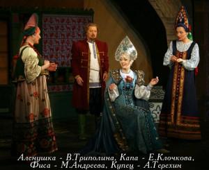 спектакль аленький цветочек в театре имени пушкина