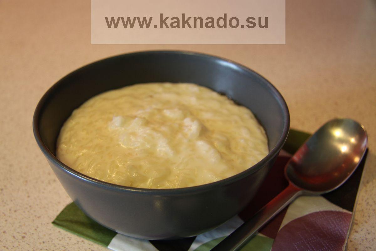детская каша рисовая молочная рецепт