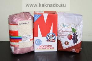 рецепты бессолевых блюд, рисовая молочная каша без соли