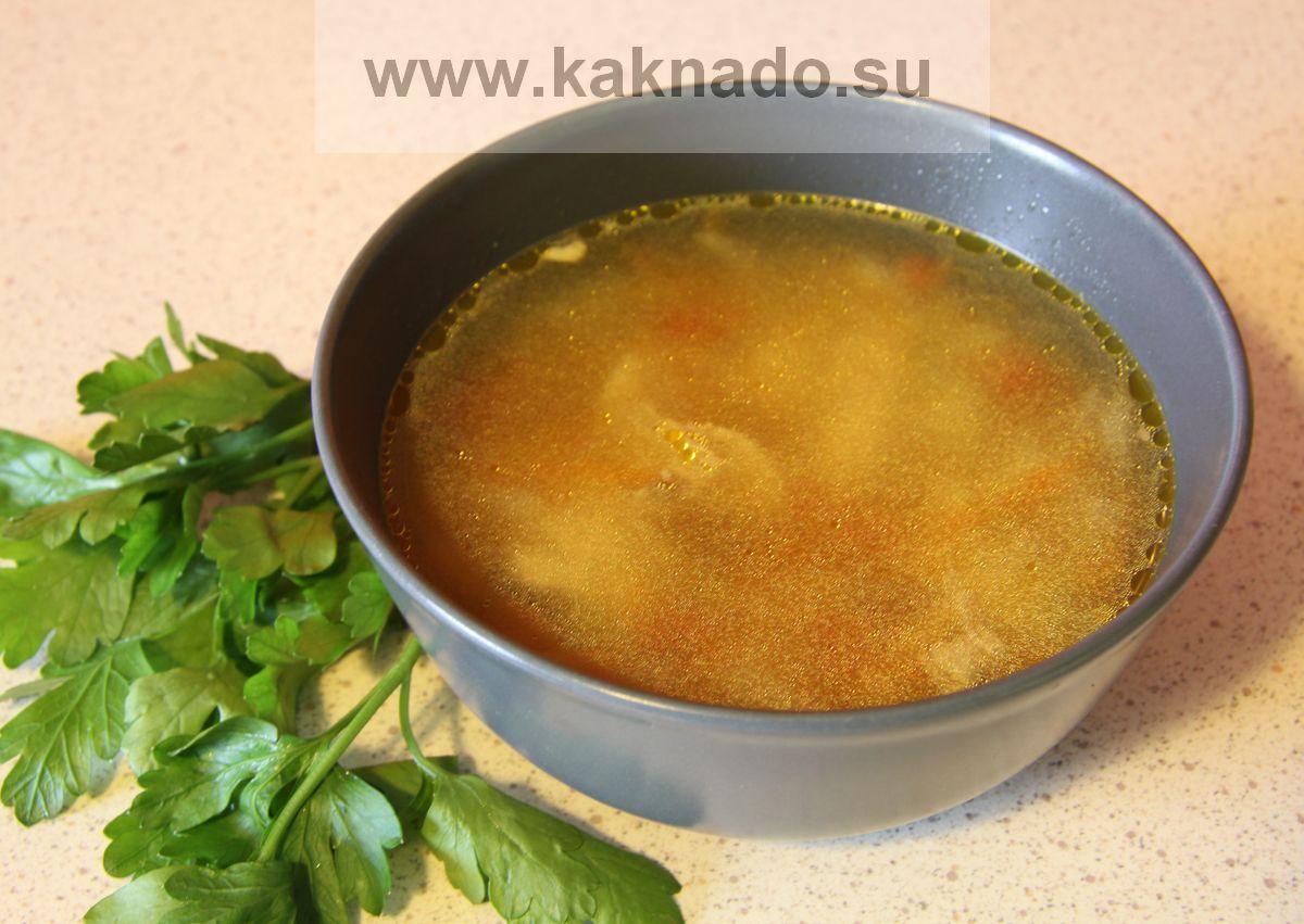 поможет суп для ребенка 2 лет в мультиварке декоративных прудов