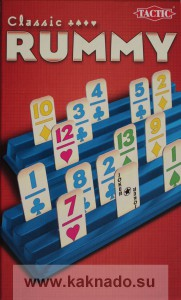 настольная игра румми, недорогая настольная игра