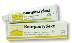 Контрактубекс, препарат для лечения рубцовых изменений тканей