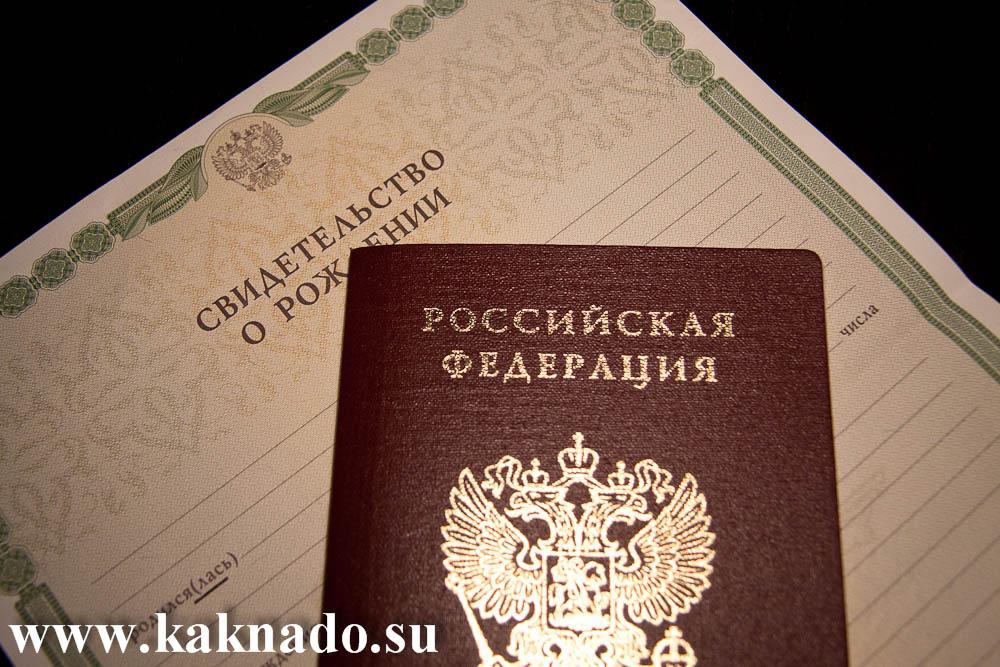 Получение гражданства РФ по браку - Народный СоветникЪ 26