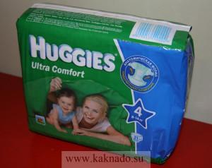 старые huggies ultra comfort
