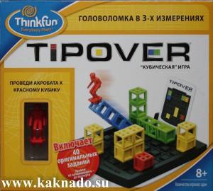 кубическая головоломка типовер tipover