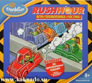 rush hour настольная игра час пик