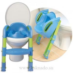 детское сиденье на унитаз со ступенькой