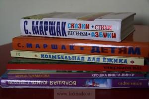 книги детям от 1 года