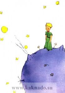 спектакль стаса намина маленький принц