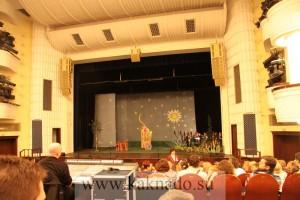 зал моди - московского областного дома искусств