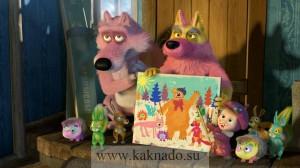 слова песен из мультфильма картина маслом маша и медведь 27 серия