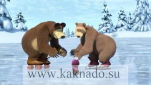 катанье на коньках, слова песни из мультфильма маша и медведь, 10 серия