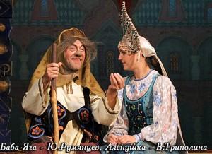 куда сходить с ребенком, спектакль аленький цветочек в театре имени пушкина, отзывы