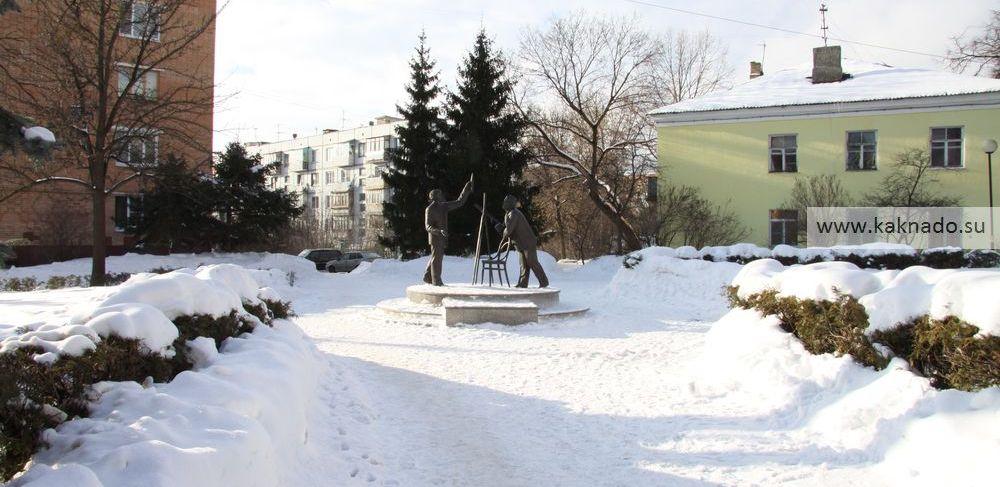 достопримечательности калуги, что посмотреть в калуге с ребенком, интересные места в калуге отзывы, памятник циолковскому и королеву