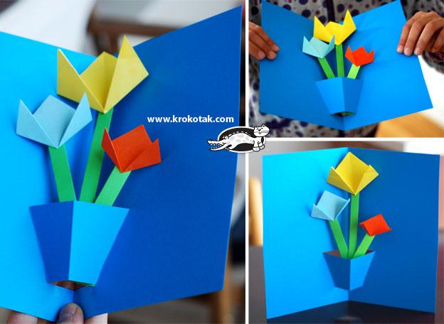 поделки с ребенком своими руками, открытка маме или бабушке на 8 марта