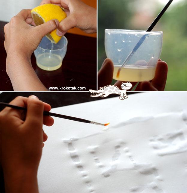 как сделать невидимые чернила, фотографии