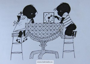книга саша и маша, автор анни шмидт, рисунки