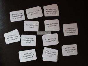 правила натсольной игры пуаро отдыхает, как играть в игру