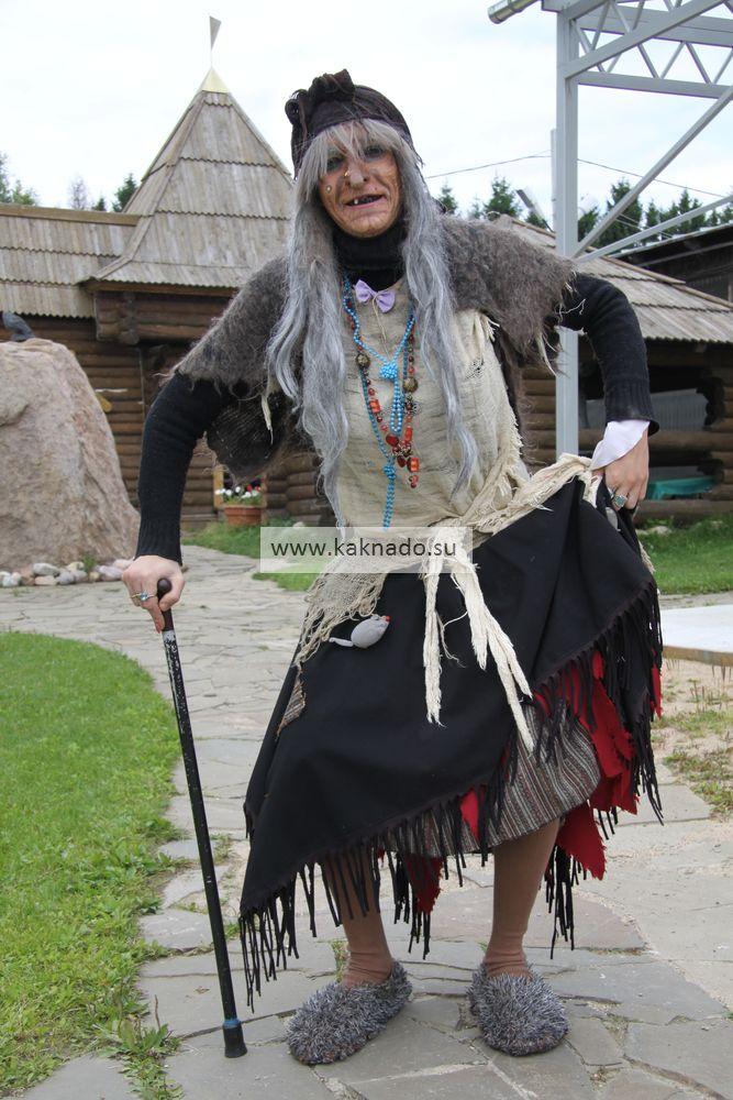 музей рождение сказки переславль залесский отзывы баба яга