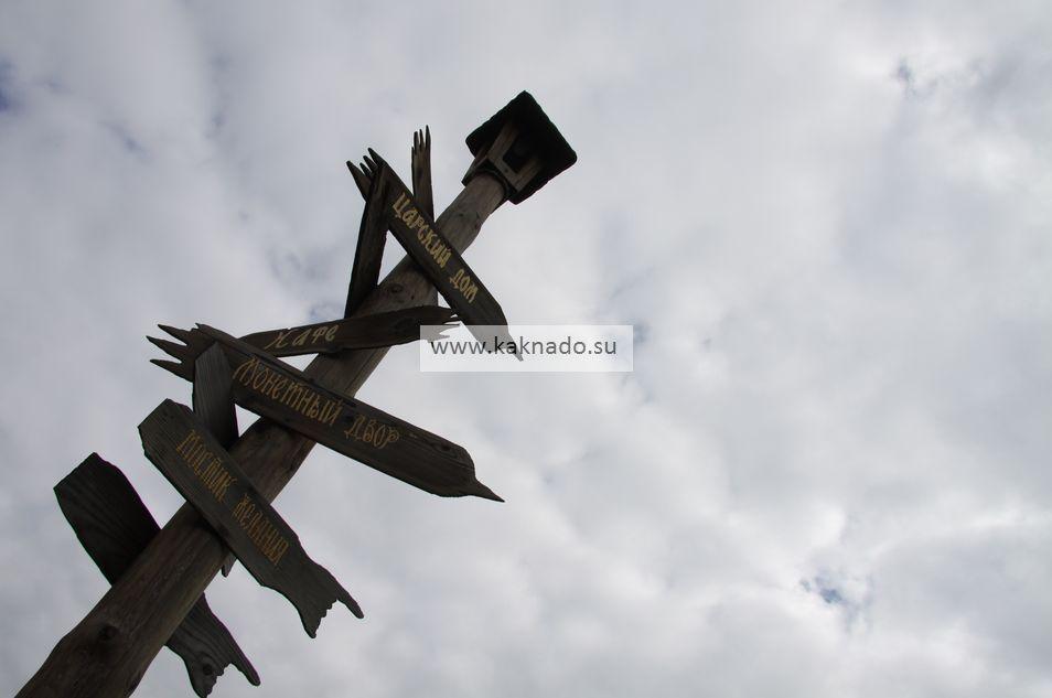 музей рождение сказки переславль залесский отзывы фонарик