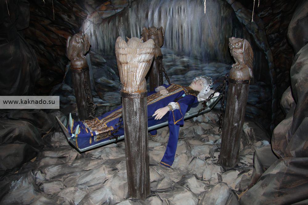 музей рождение сказки переславль залесский отзывы, спящая красавица