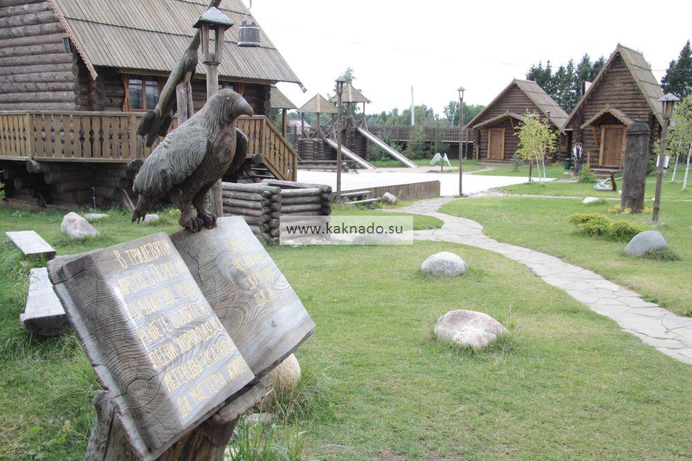 музей рождение сказки переславль залесский отзывы