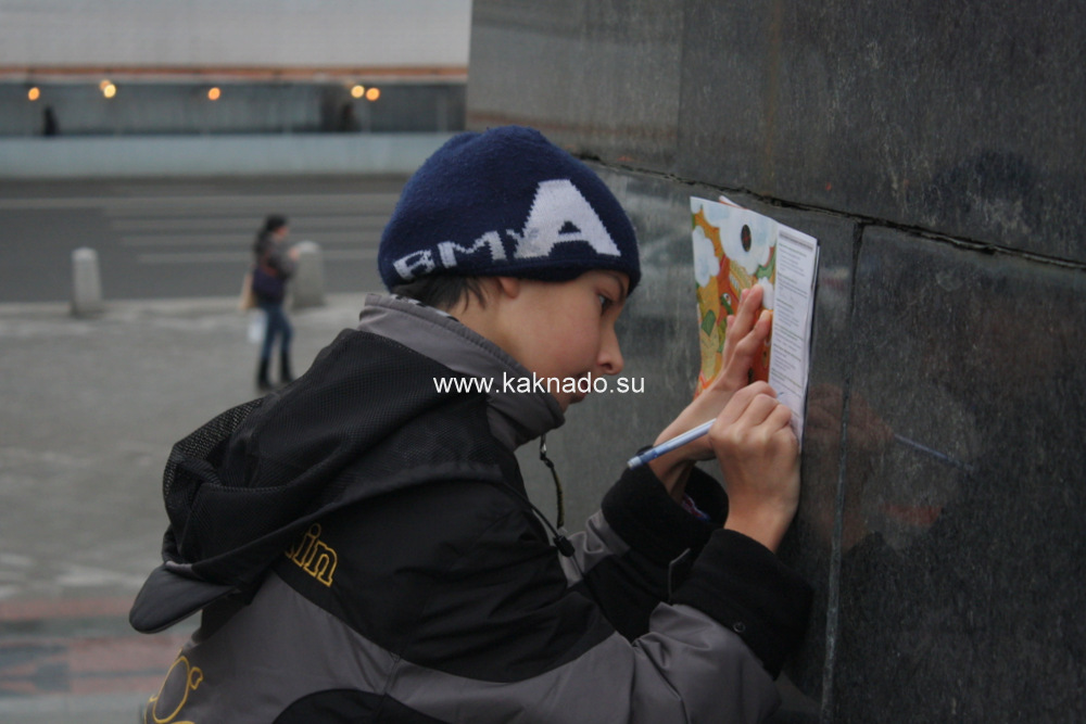 московское ралли отзывы