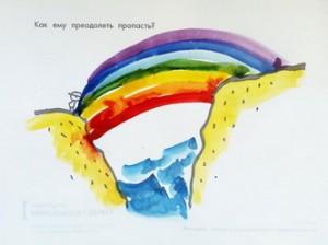 детский альбом-раскраска для развития креативности