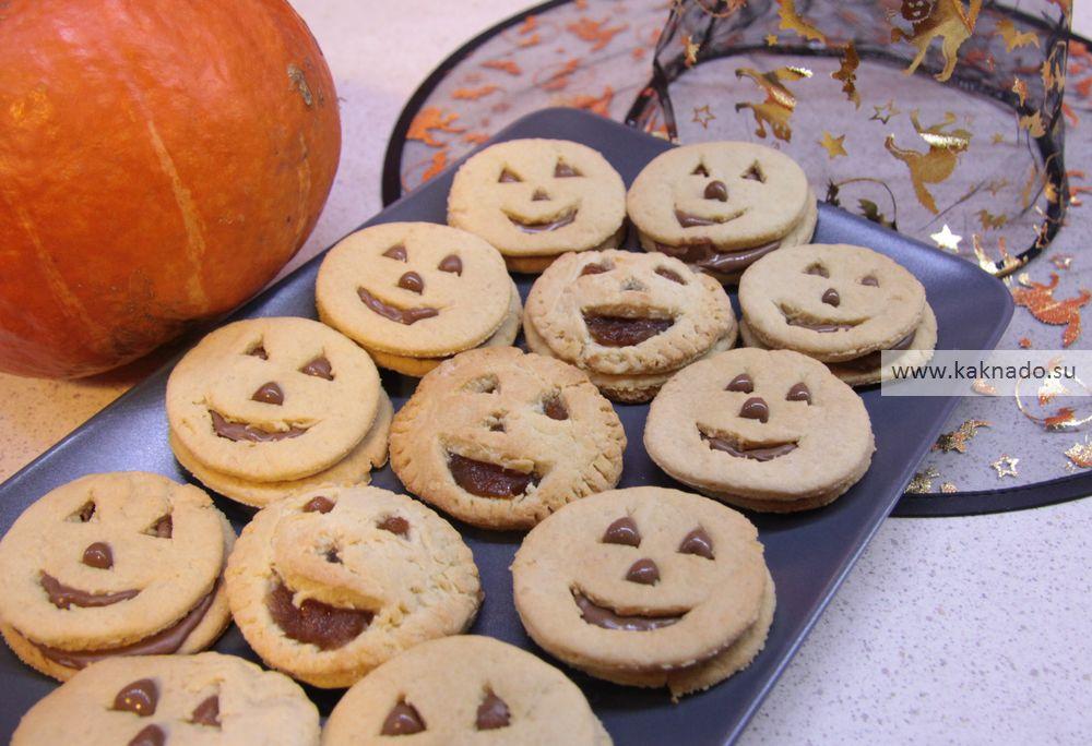 поделки с ребенком на хеллоуин, печенье в форме тыквы