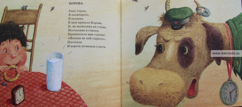 книга ужаленный уж ренаты мухи, отзывы, фотографии, полистать