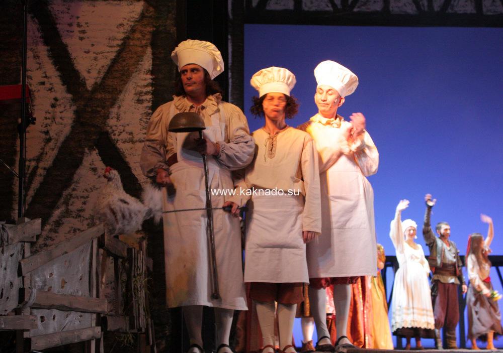 смешная троица поваров в спектакле принц и нищий