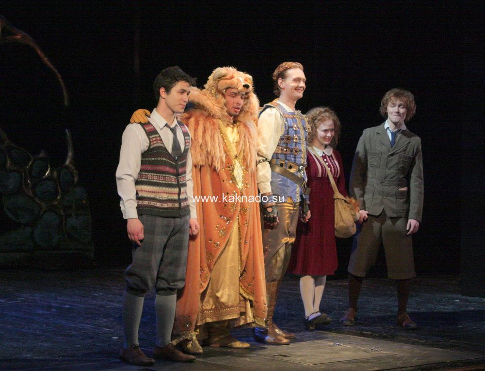 Принц Каспиан в театре
