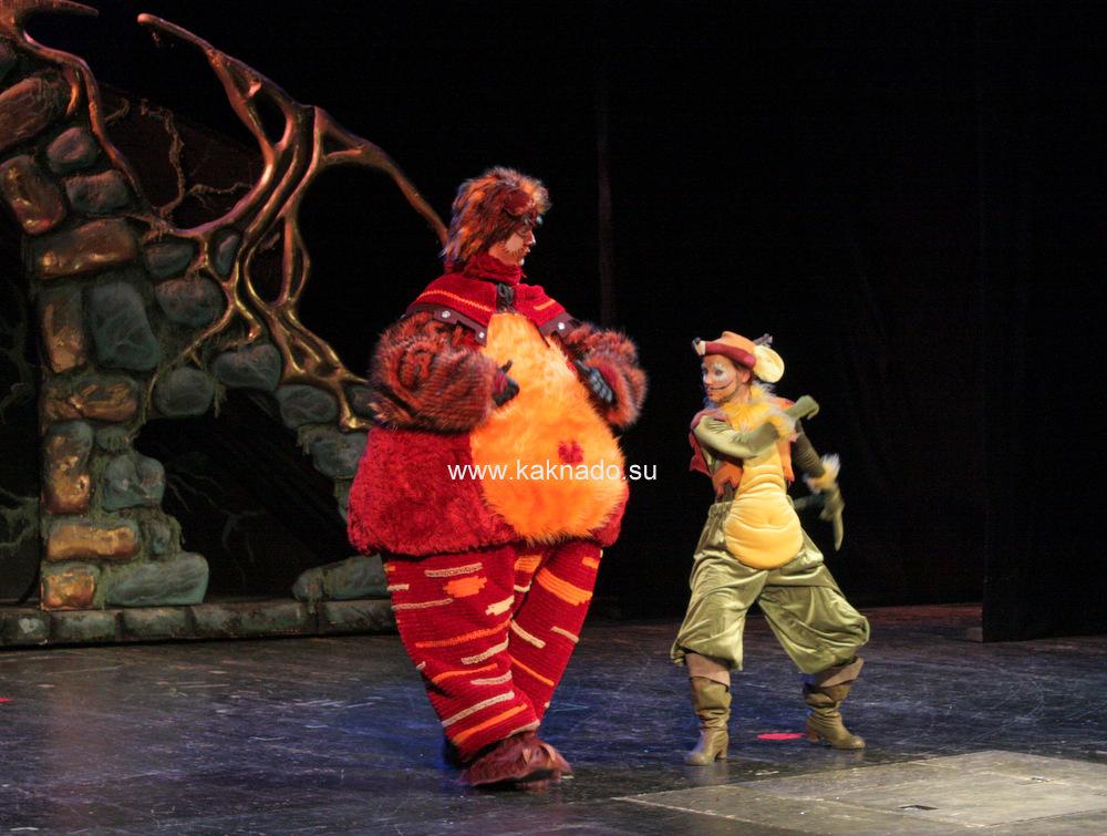 Хроники Нарнии в театре