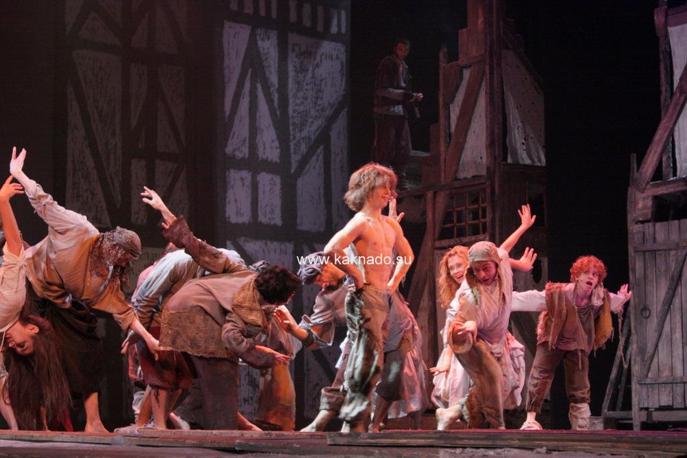 принц и нищий в театриуме отзывы