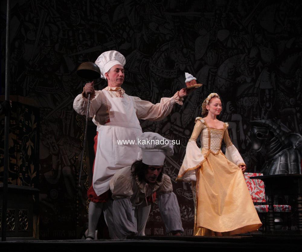 принц и нищий в театре терезы дуровой отзывы