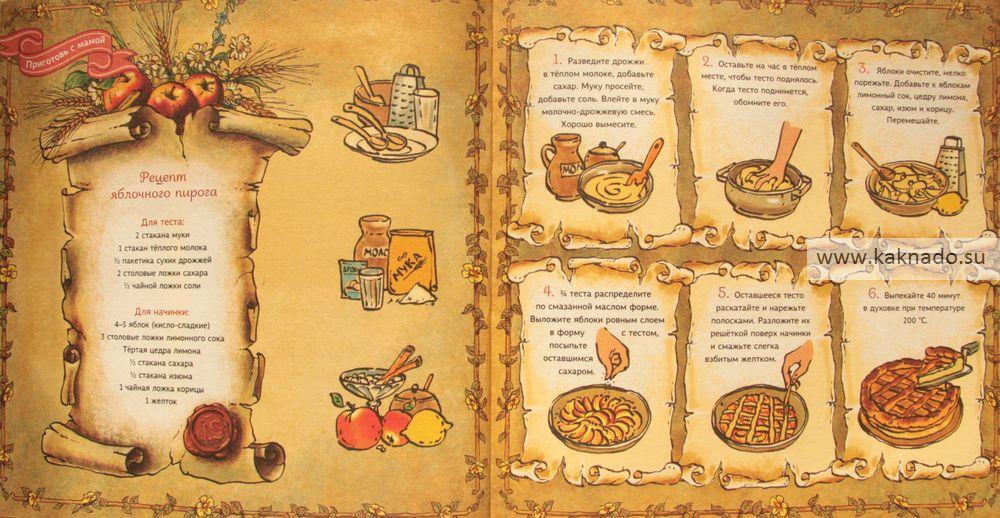 книга красная шапочка по одноименному диафильму фотографии отзывы