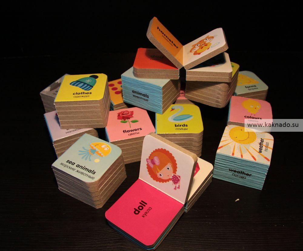 мои первые английские слова, my first english words, книга, кубики, отзывы