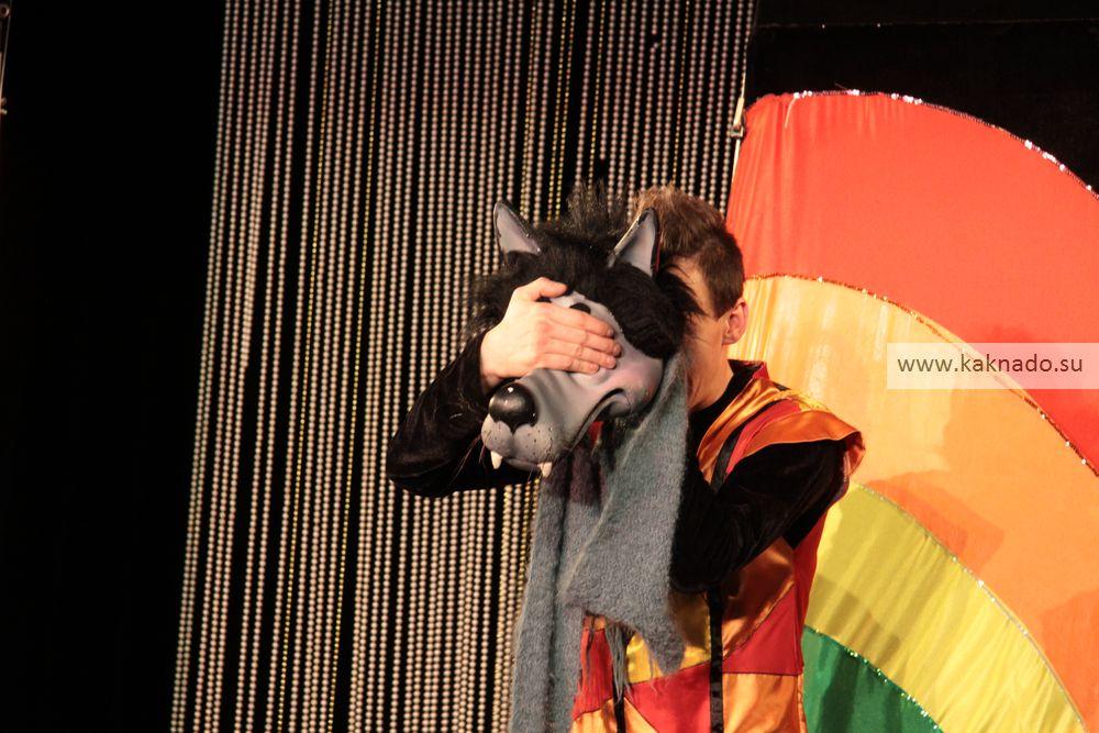спектакль колобок в театре альбатрос отзывы, фотографии, волк