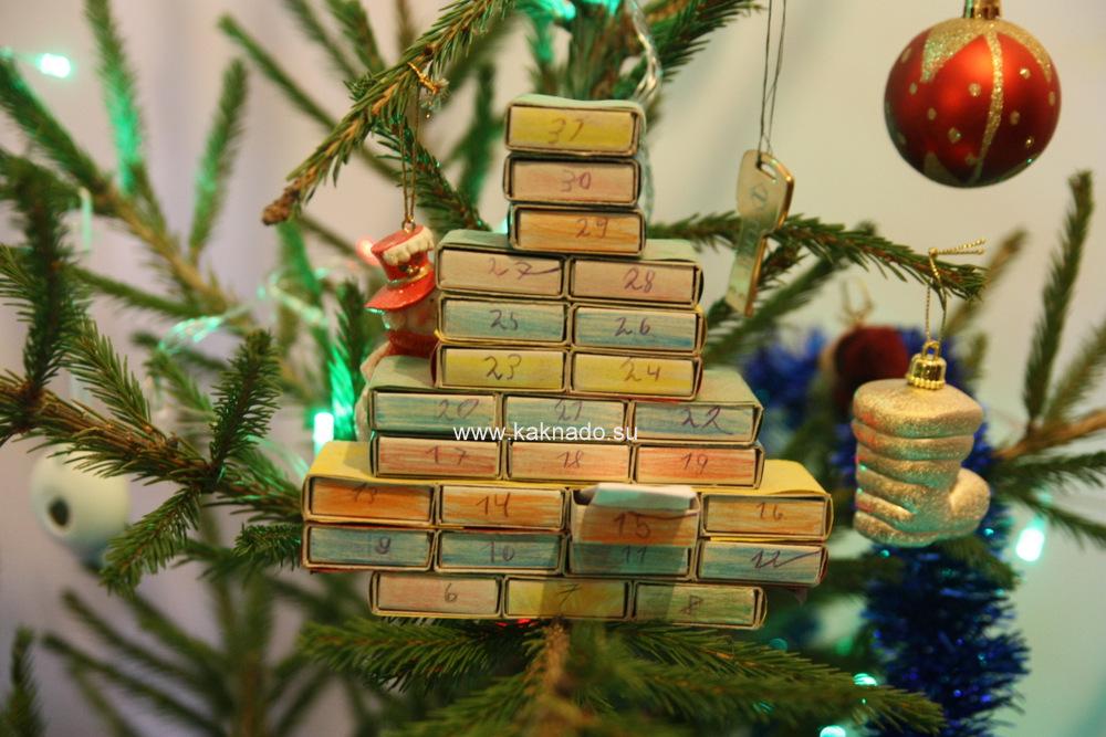 как спрятать подарок для ребенка