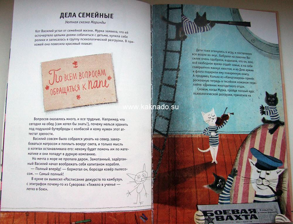 Телефонные сказки Маринды и Миранды, Марина Бородина, Наталья Тумашкова, Наталья Корсунская