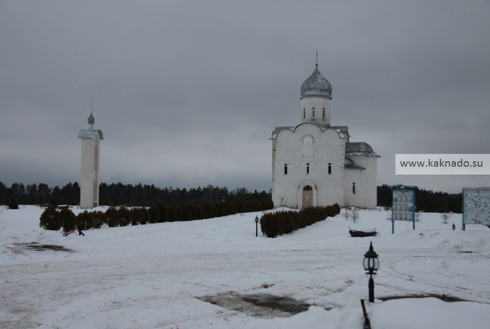 экопоселок юхновград отзывы, фотографии, православный храм