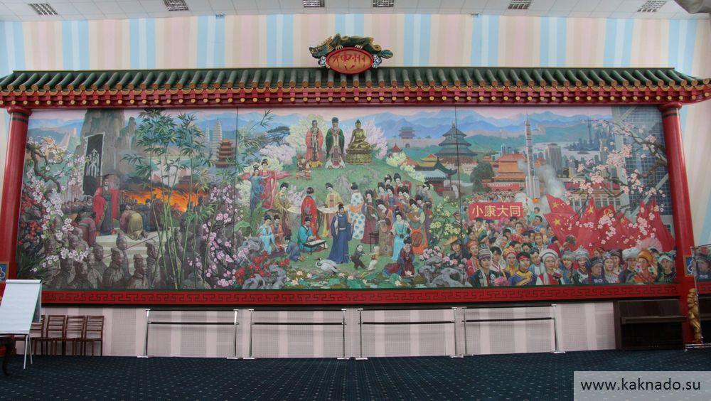 экопоселок юхновград отзывы, фотографии, китайская картина, великий китай, илья глазунов