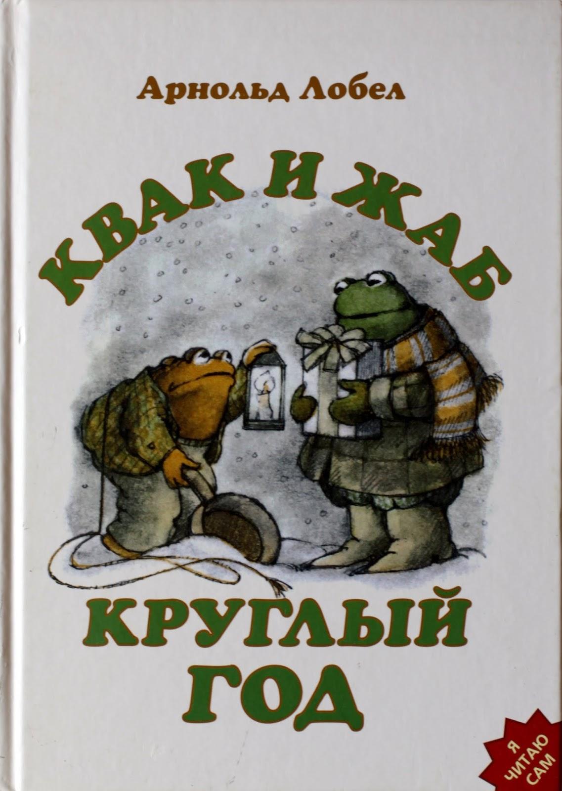 первые книги для ребенка для чтения самому