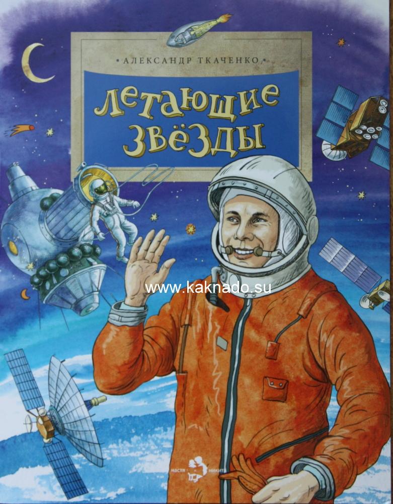издательство Настя и Никита
