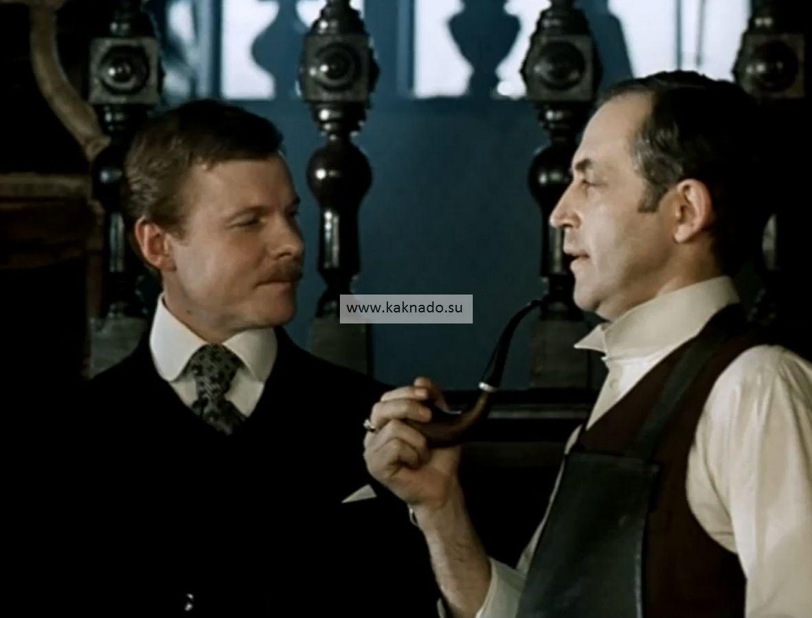 холмс знакомства шерлок
