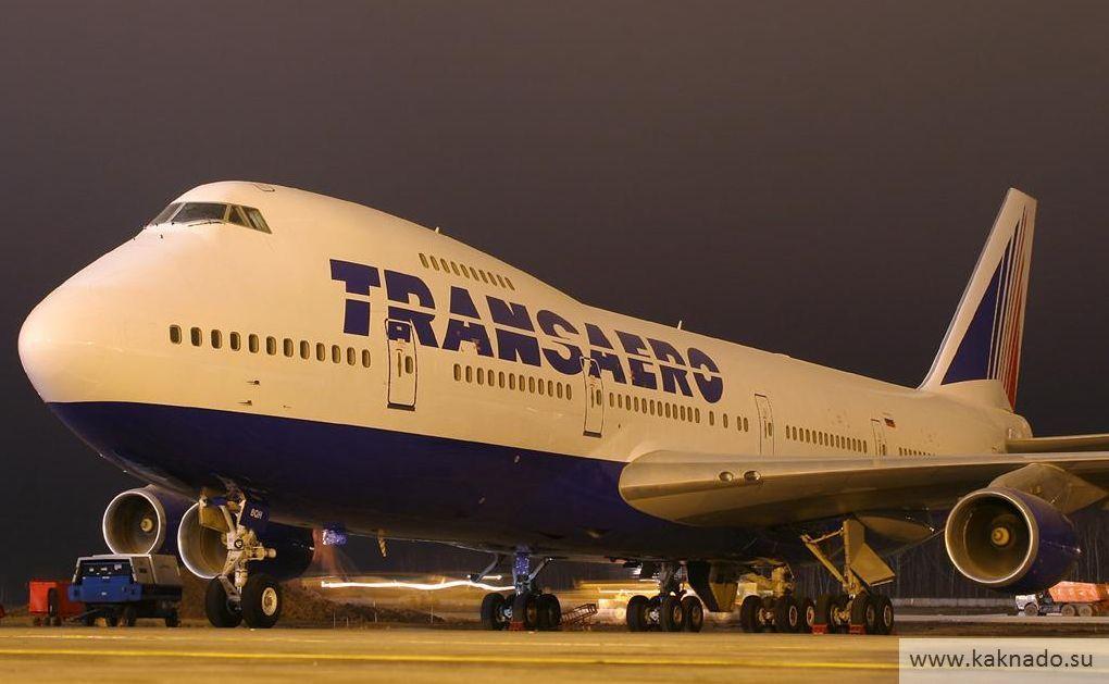 Билеты на самолет санкт-петербург анталия чартер купить билет в ессентуки на самолет