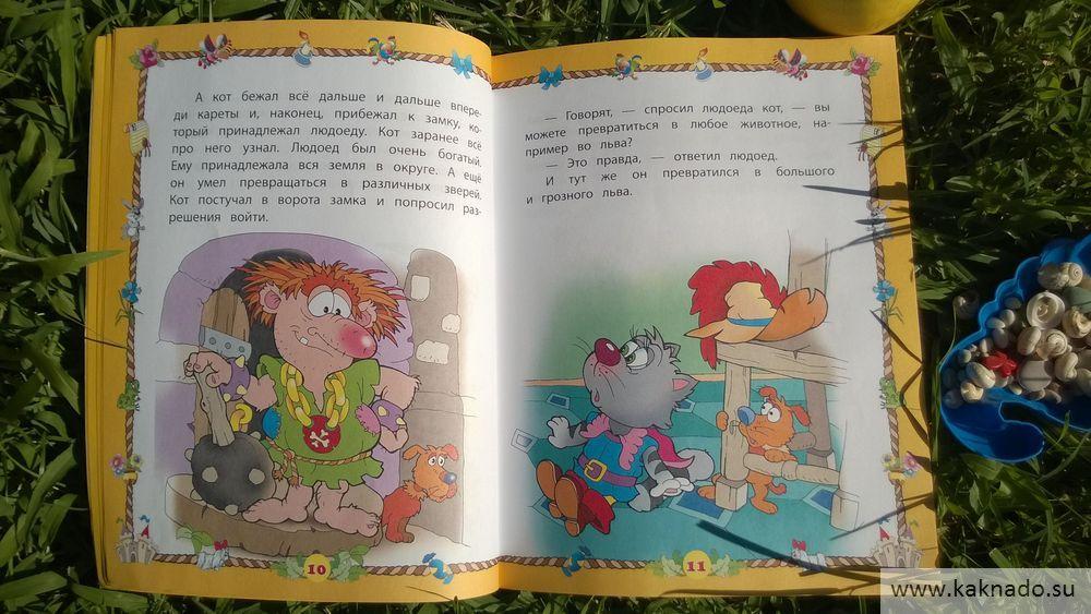 развивающие книги 4-5 лет_02