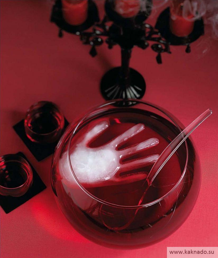 как подать напитки на хеллоуин
