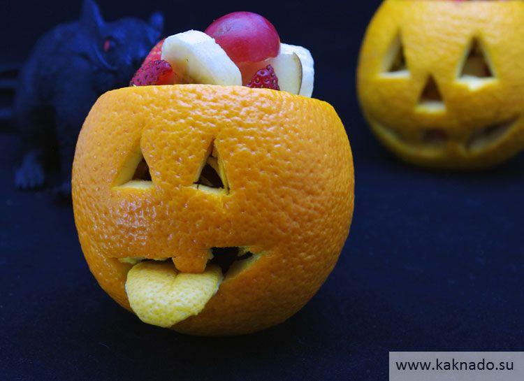 мандарин на хеллоуин02